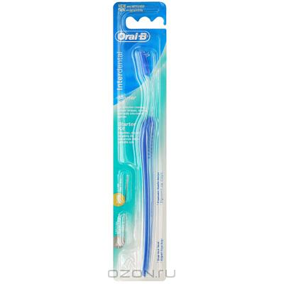 """Межзубный набор """"Oral-B Interdental Starter Kit"""". Межзубная щетка, 2 сменных ершика"""