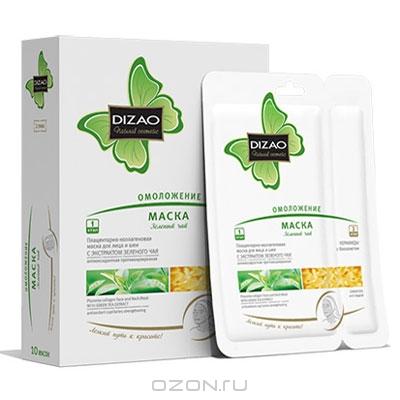 """Плацентарно-коллагеновая маска """"Зеленый чай"""" для лица и шеи"""