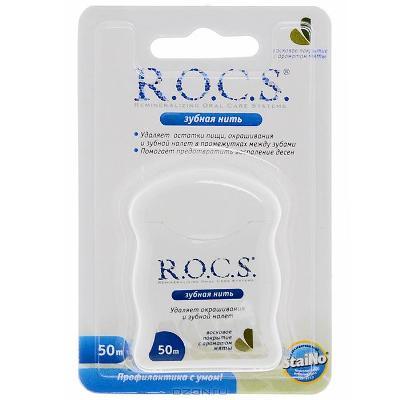 """Зубная нить """"R.O.C.S."""", с ароматом мяты"""