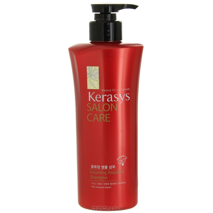 "Шампунь для волос ""Kerasys. Salon Care"", объем, 600 мл"