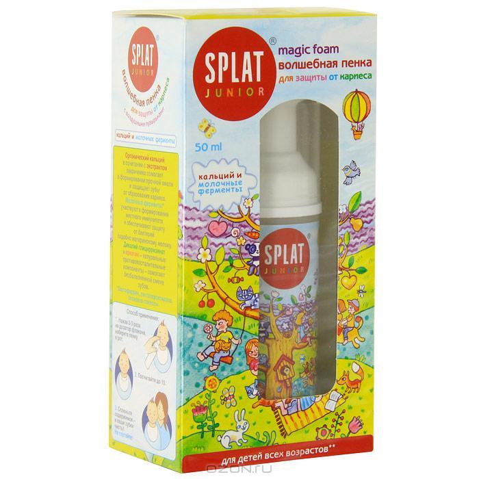 """Пенка для полости рта Splat """"Junior"""", кальций и молочные ферменты, 50 мл"""