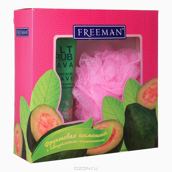 """Подарочный набор """"Freeman"""". Соляной скраб для тела """"Гуава"""", мочалка"""