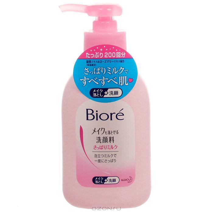 """Средство KAO """"Biore"""" для очищения лица и снятия макияжа, для всех типов кожи, 200 мл"""