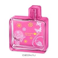 """Mandarina Duck """"Cute Pink"""". Туалетная вода, 50 мл"""