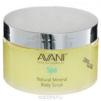 """Минеральный скраб для тела """"Avani"""", натуральный, с ароматом цитруса и ванили, 400 г"""