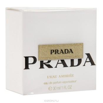 "Prada ""L'eau Ambree"". Парфюмированная вода, 30 мл"