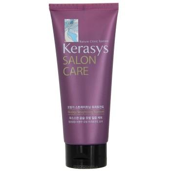 """Маска для волос """"Kerasys. Salon Care"""", выпрямление, 200 мл"""