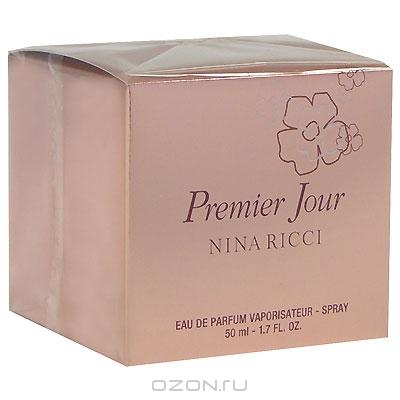 "Nina Ricci ""Premier Jour"". Парфюмированная вода, 50 мл (новая упаковка)"