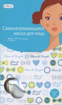 """Самонагревающаяся маска """"Cettua"""" для лица, 6 капсул"""