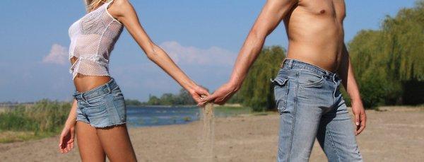 Разрываем отношения безвозвратно